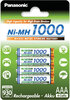 4 x Panasonic R03 AAA Ni-MH 1000mAh rechargeable batteries (blister)